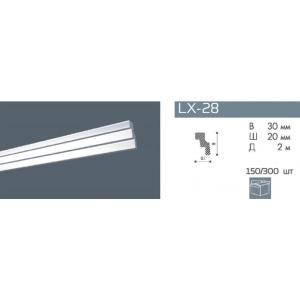 Плинтус потолочный NMC LX-28 (MC)