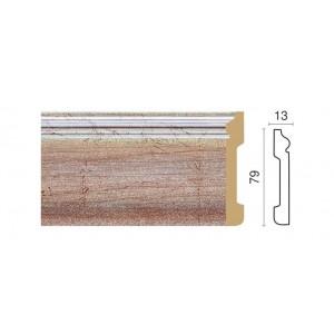 005-32 Плинтус напольный широкий (79x13x2400мм) 24