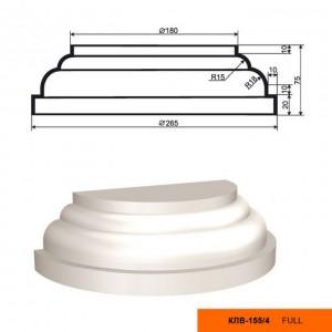 Колонна КЛВ-155/4 (база)