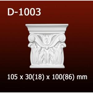 Дверной декор D1003(105*30/18*100/86) OptimalDecor