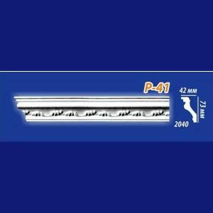Плинтус потолочный инжекционный Kenopol Р41