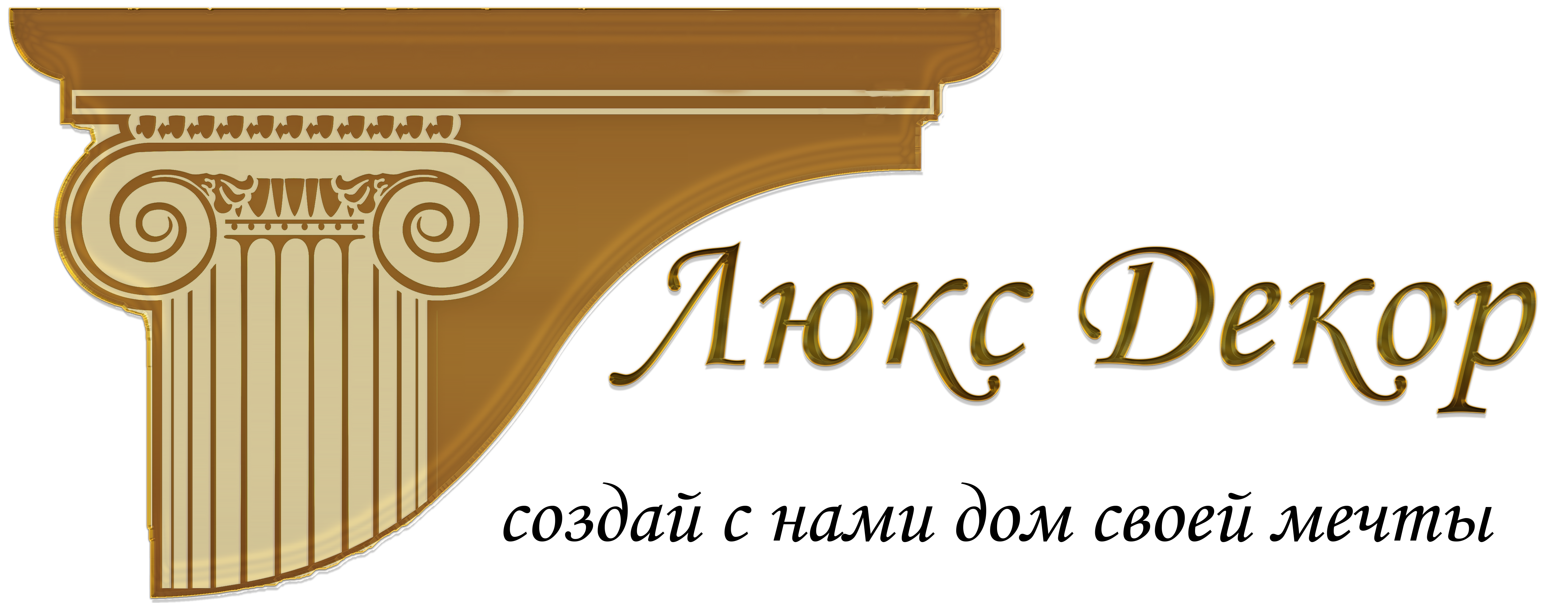 Люкс Декор Санкт-Петербург